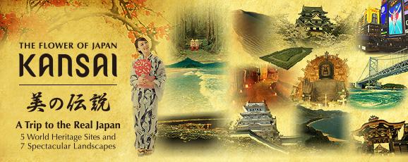 The Flower of Japan , KANSAI 美の伝説